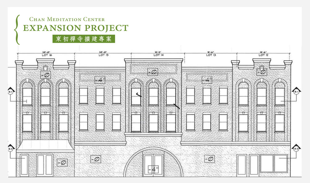 Chan Meditation Center Expansion Project