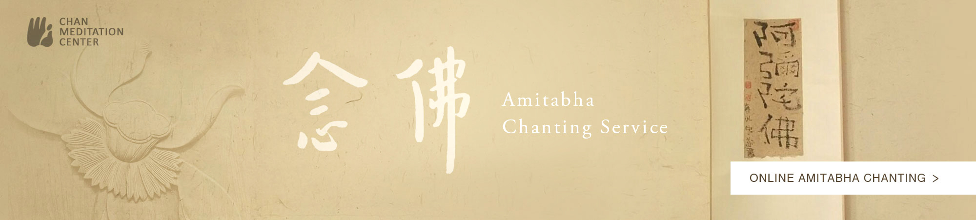 Online Chanting Service